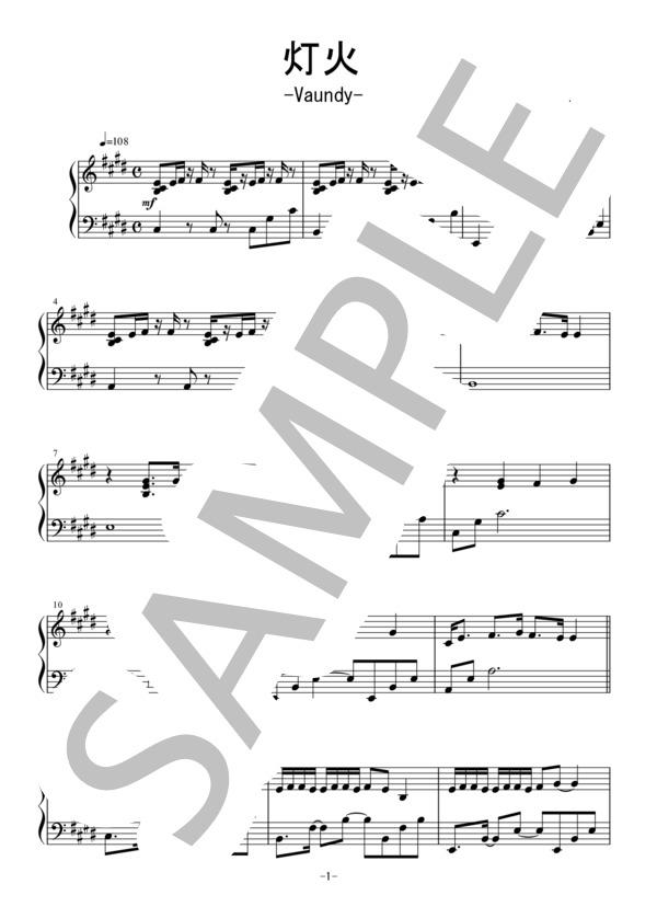 Osmb tomoshibi piano 1