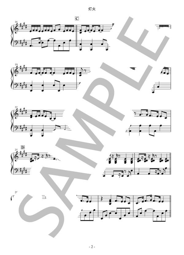 Osmb tomoshibi piano 2