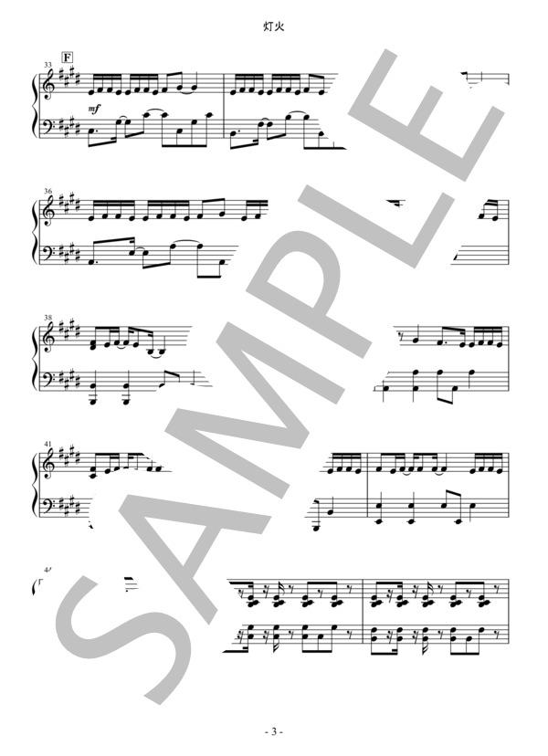 Osmb tomoshibi piano 3