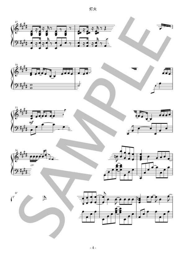Osmb tomoshibi piano 4