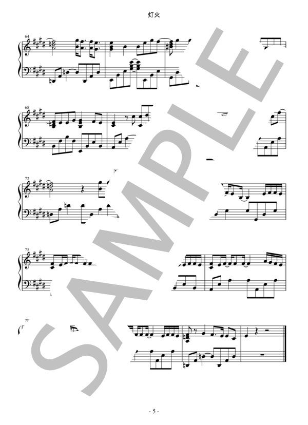 Osmb tomoshibi piano 5