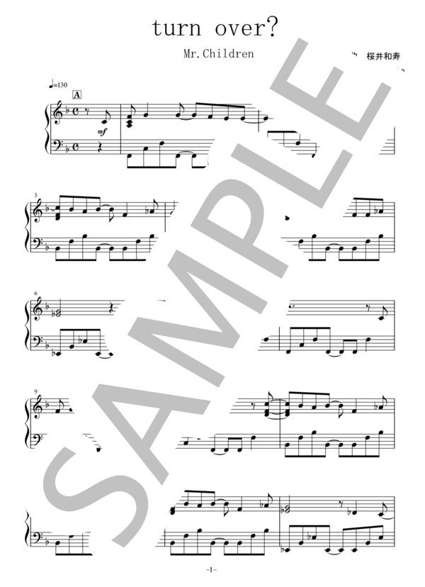 Osmb turnover piano 1