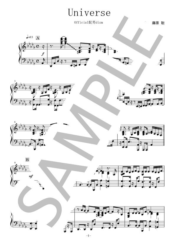 Osmb universe piano 1