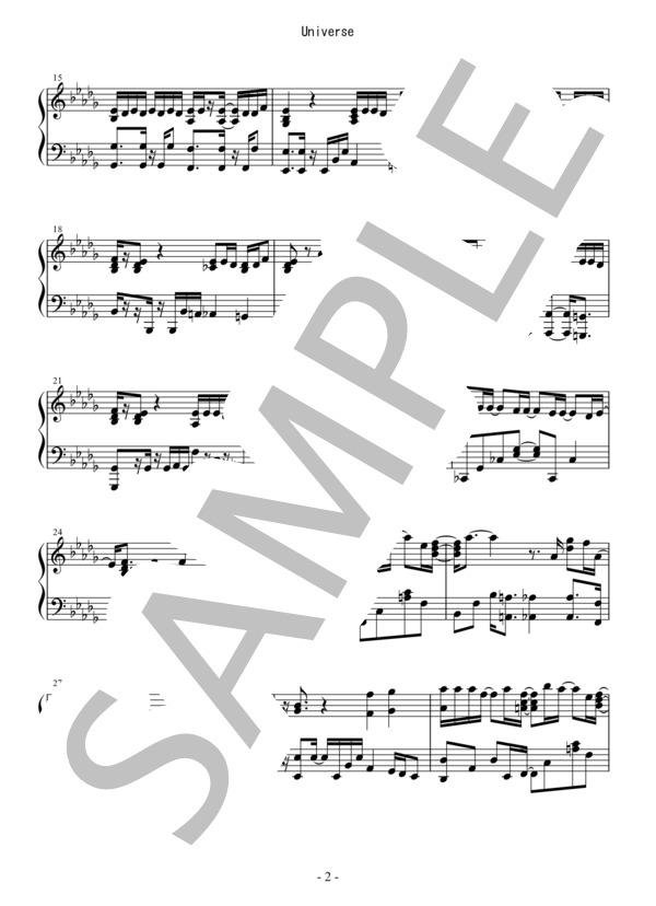 Osmb universe piano 2