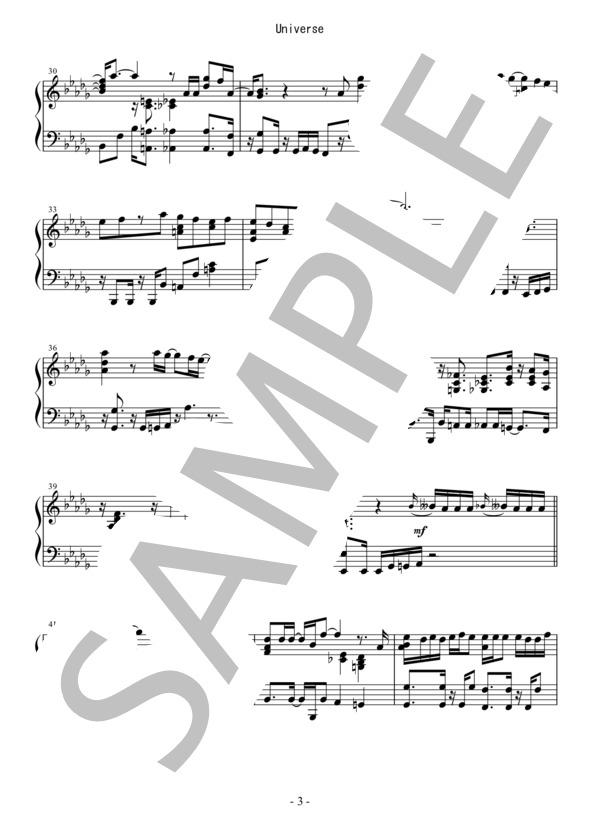 Osmb universe piano 3