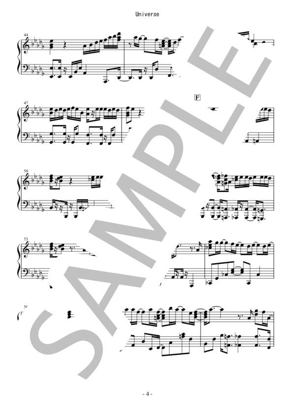 Osmb universe piano 4