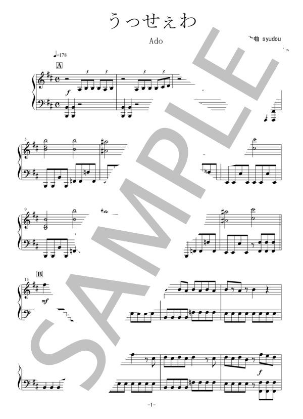 Osmb uxtuseewa piano 1