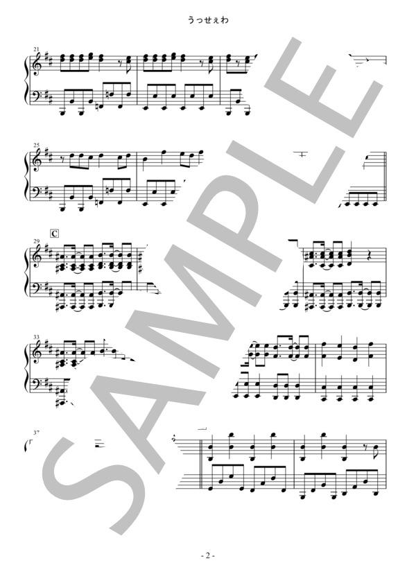 Osmb uxtuseewa piano 2