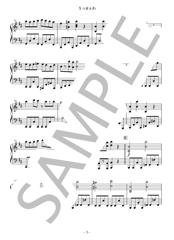 Osmb uxtuseewa piano 3