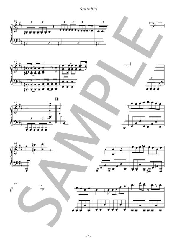 Osmb uxtuseewa piano 5