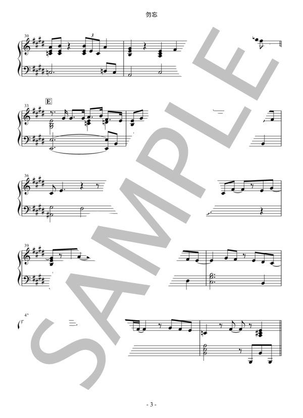Osmb wasurena piano 3
