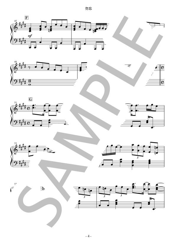 Osmb wasurena piano 4