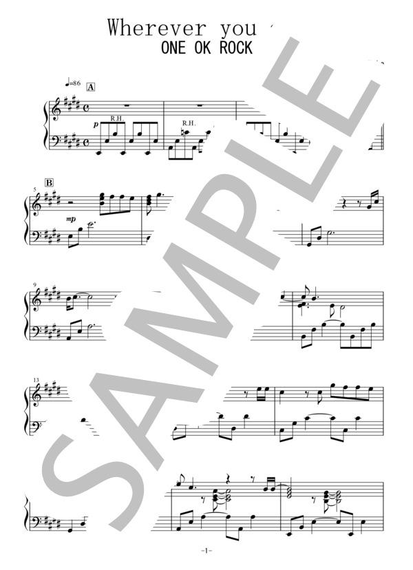 Osmb wherever piano 1