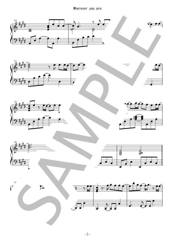 Osmb wherever piano 2