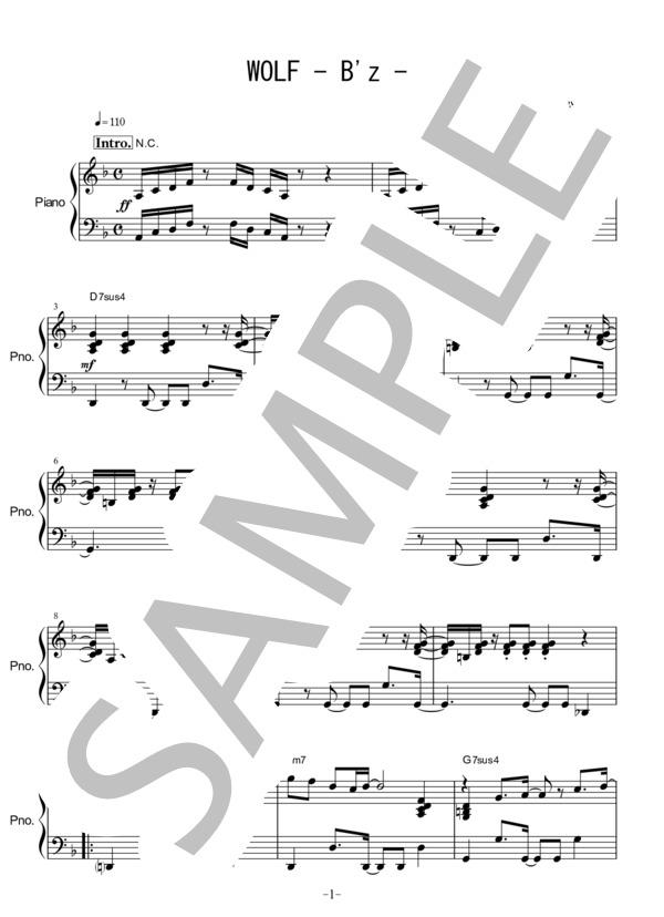 Osmb wolf piano 1