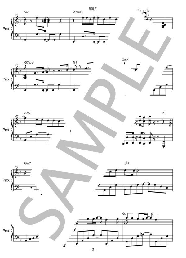 Osmb wolf piano 2