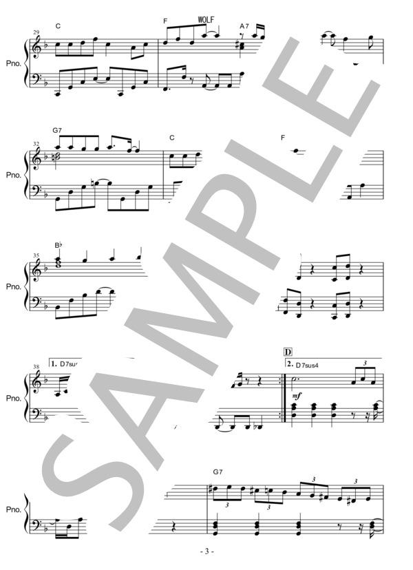 Osmb wolf piano 3
