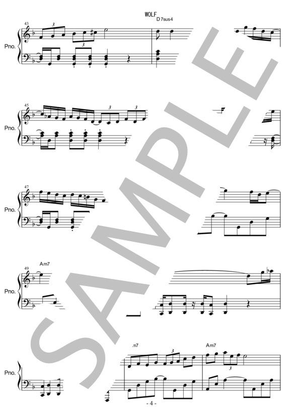Osmb wolf piano 4