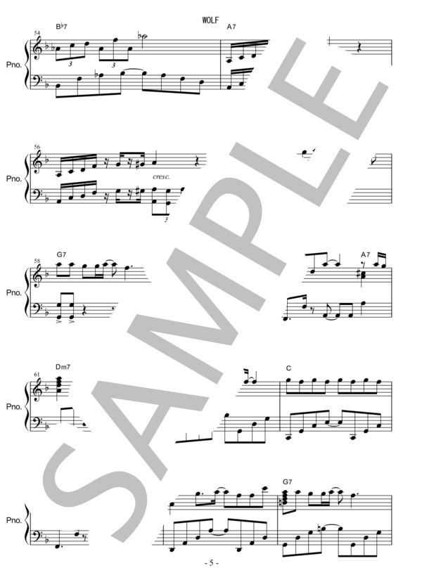 Osmb wolf piano 5