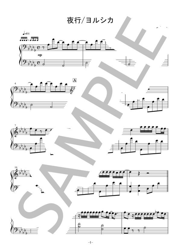 Osmb yakou piano 1