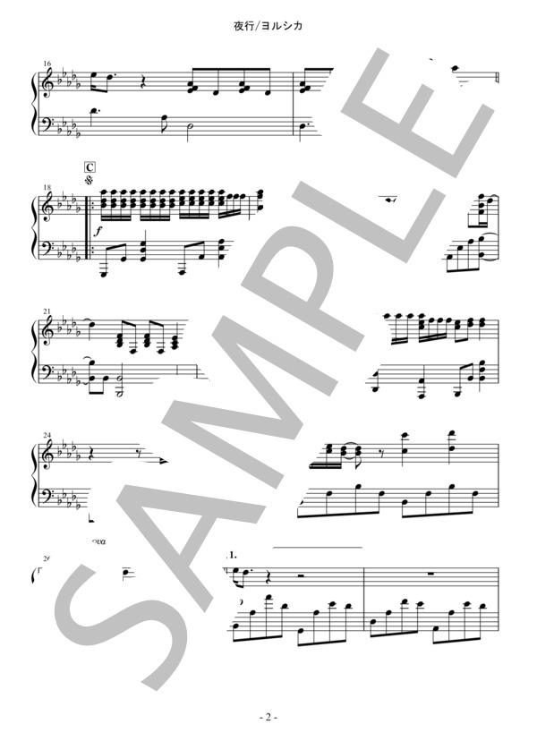 Osmb yakou piano 2