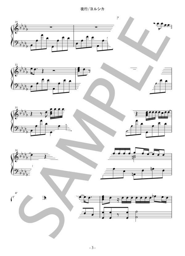 Osmb yakou piano 3