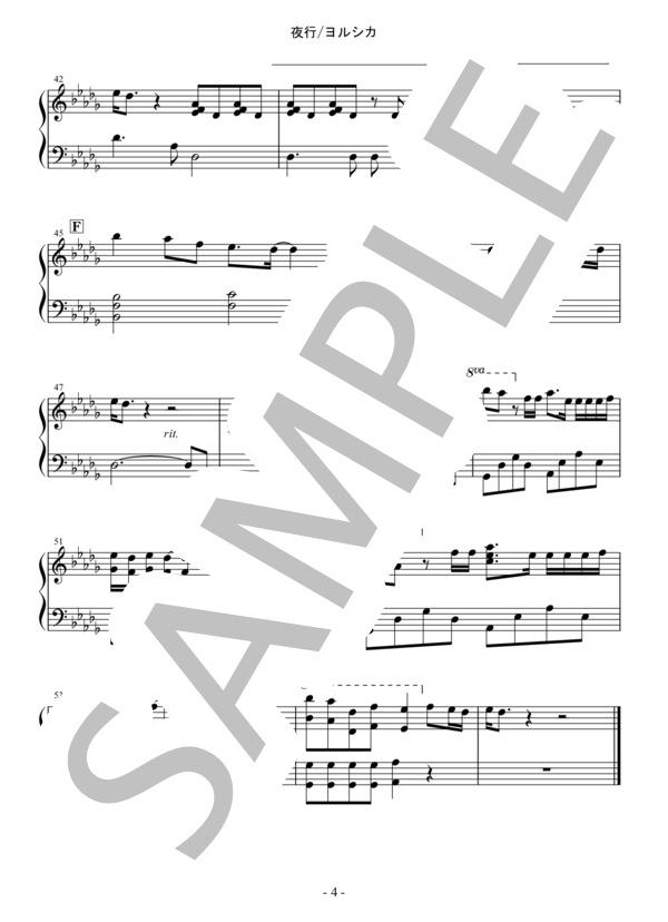 Osmb yakou piano 4