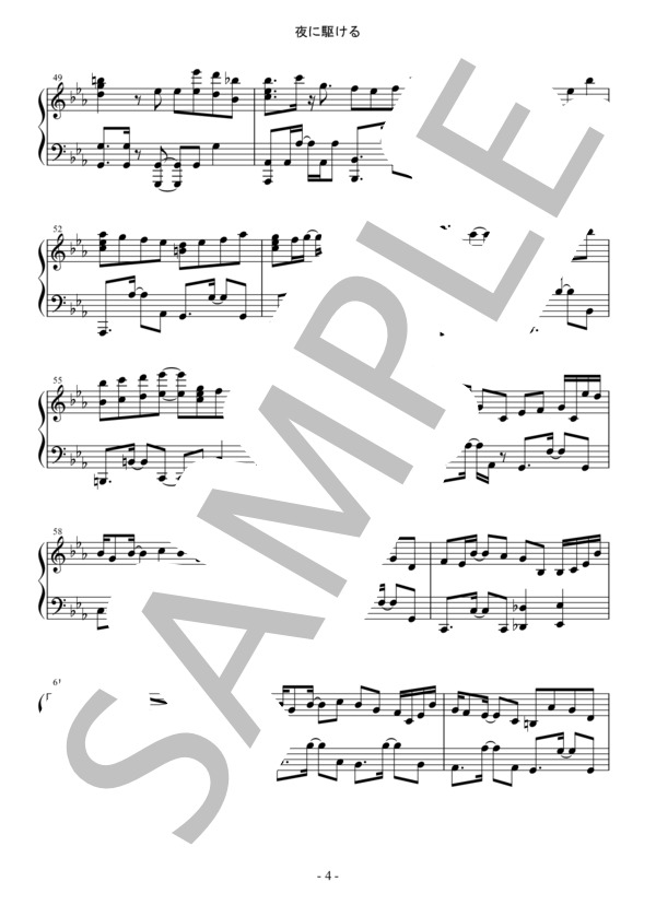 Osmb yorunikakeru piano 4