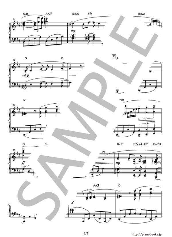 ワールド ピアノ ホール 楽譜 ア ニュー