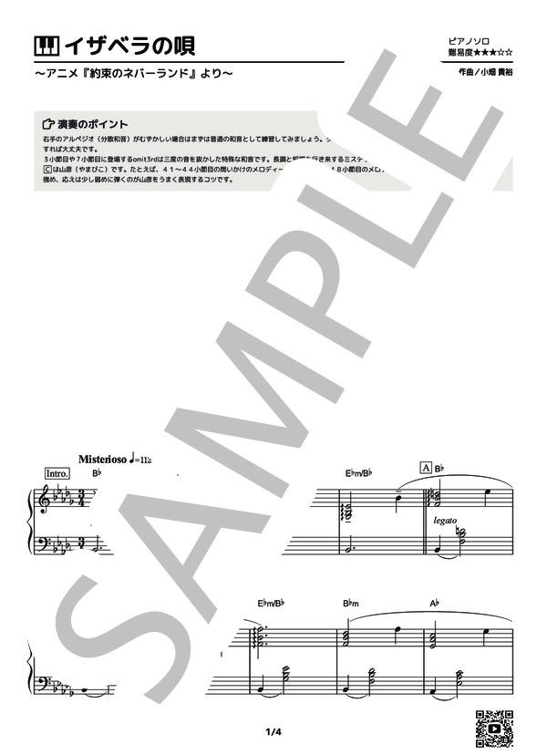 Pb0126 isabellas lullaby 1