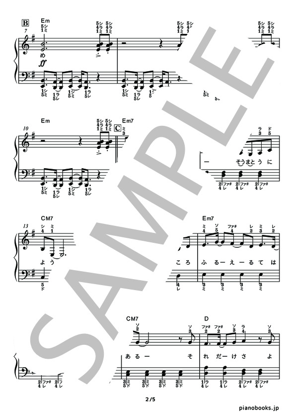 ピアノ 紅 初級 蓮華 楽譜