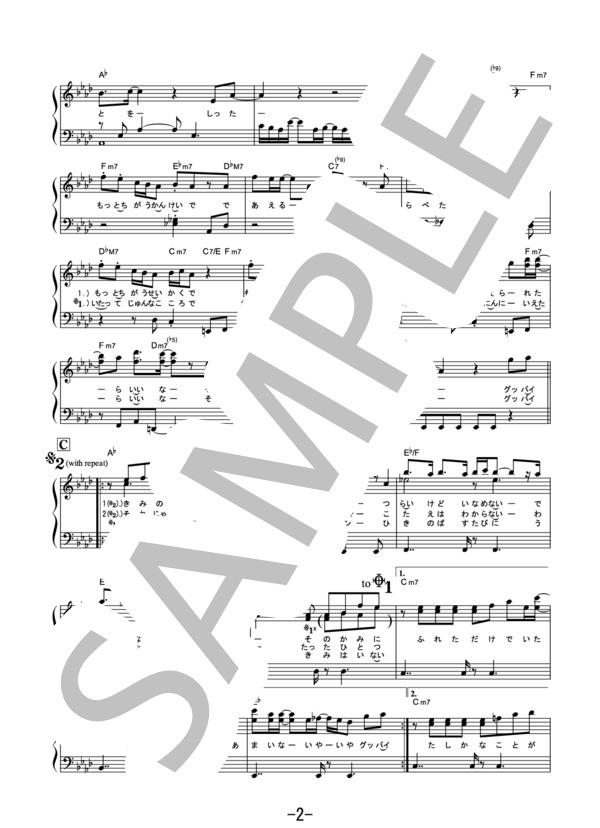 ピアノ プリ 楽譜 テンダー