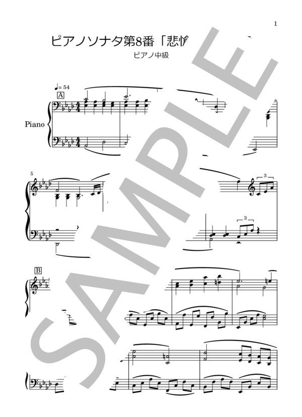 Pianosonateno8 2 1