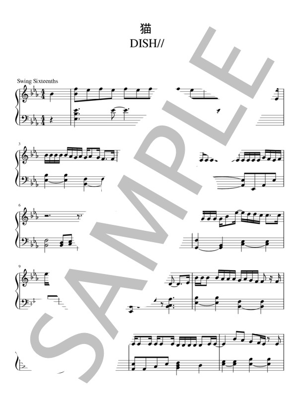 Pianon17 1