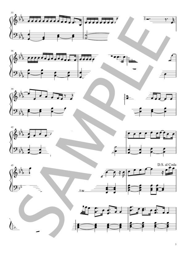 Pianon17 3