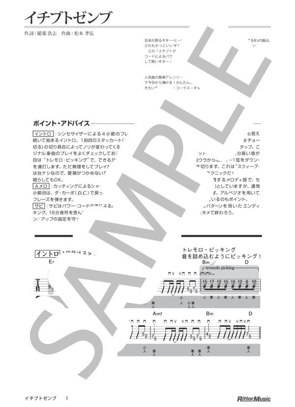 Rm1712008016 1