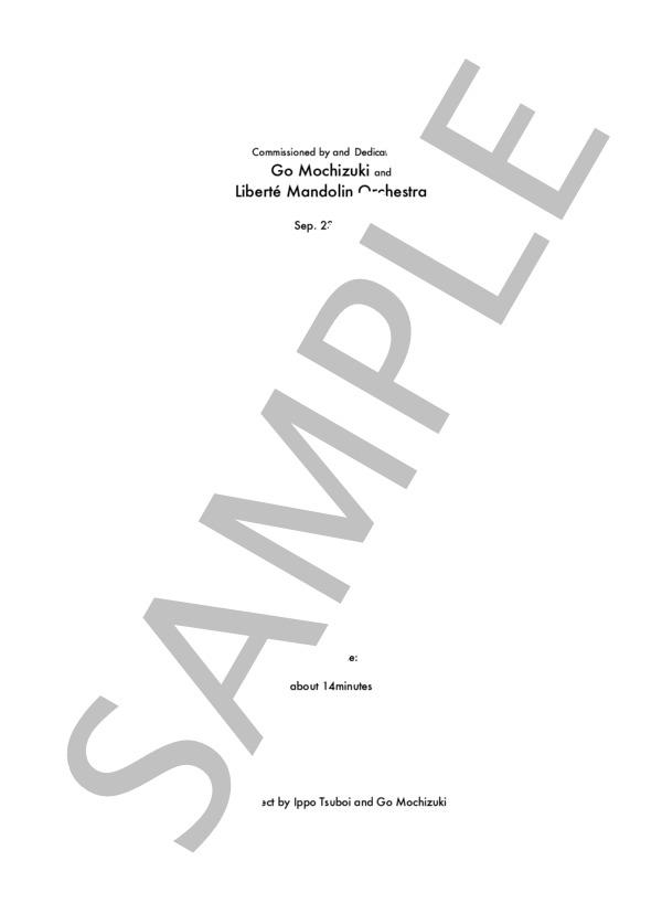 Rpp0005 2