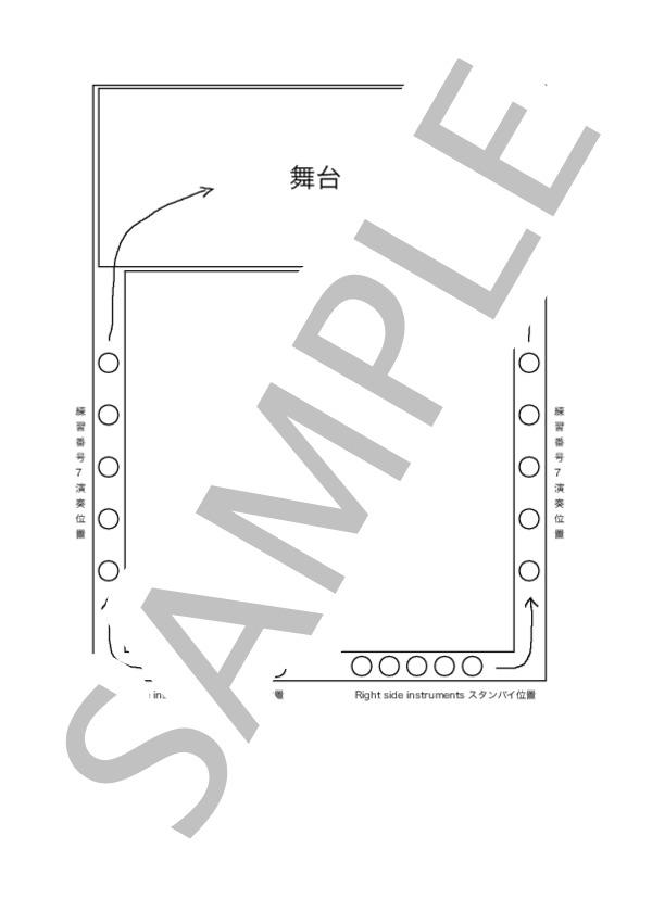 Rpp0014 2