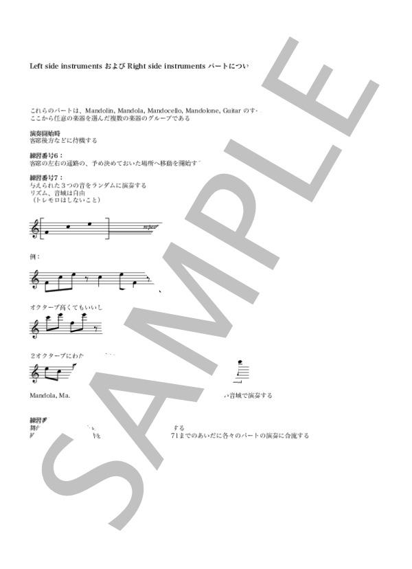 Rpp0014 3