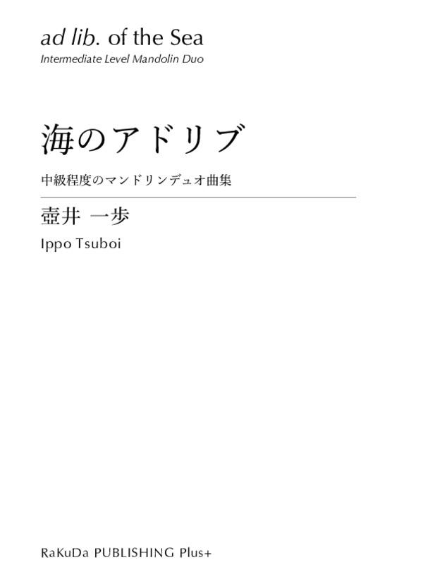 Rpp0015 1