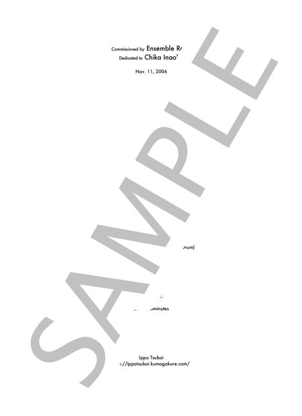 Rpp0016 2