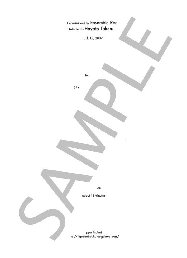Rpp0018 2
