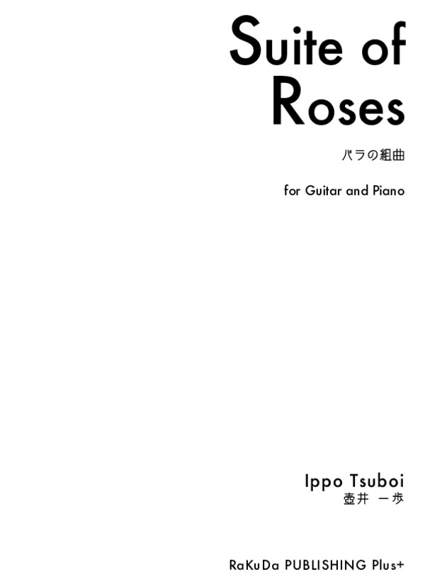 Rpp0029 1