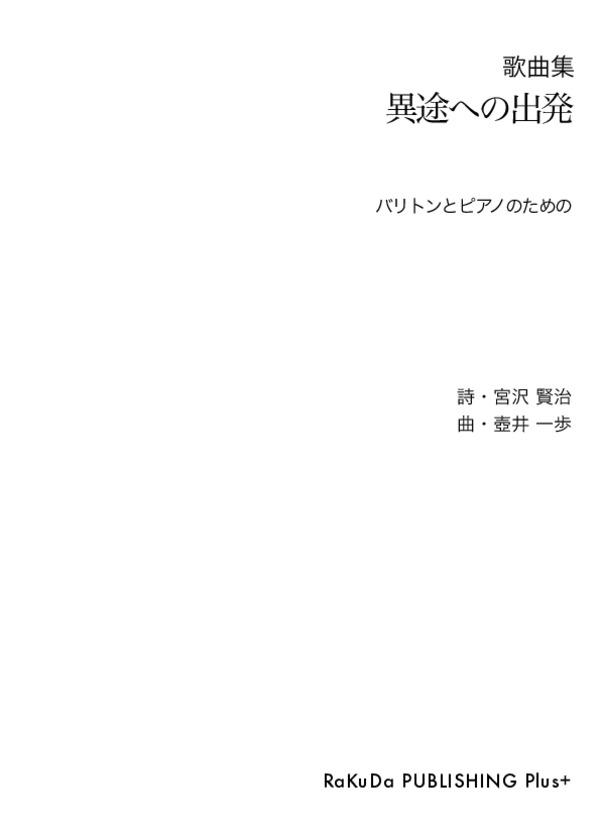 Rpp0035 1