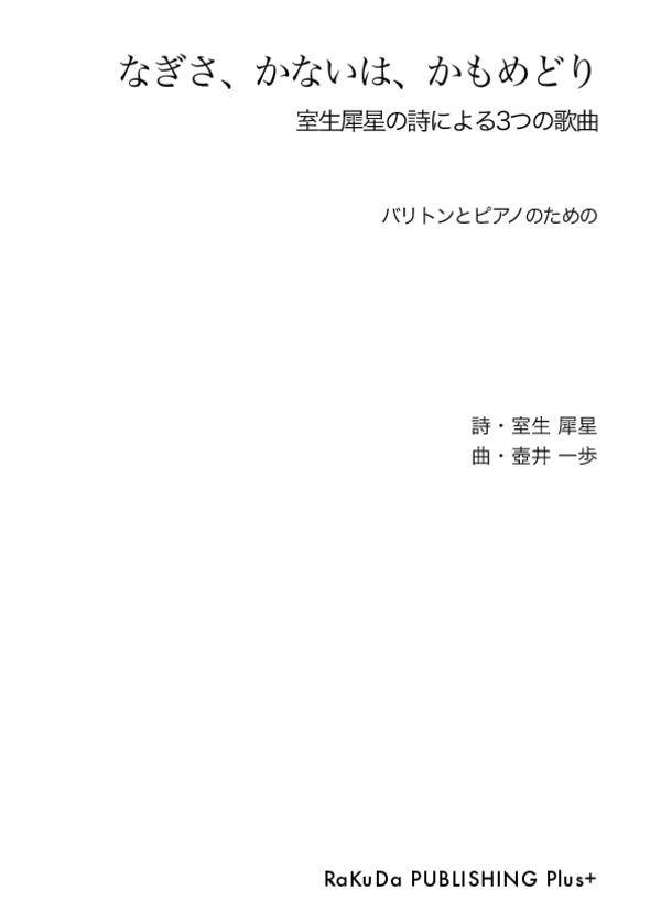 Rpp0036 1