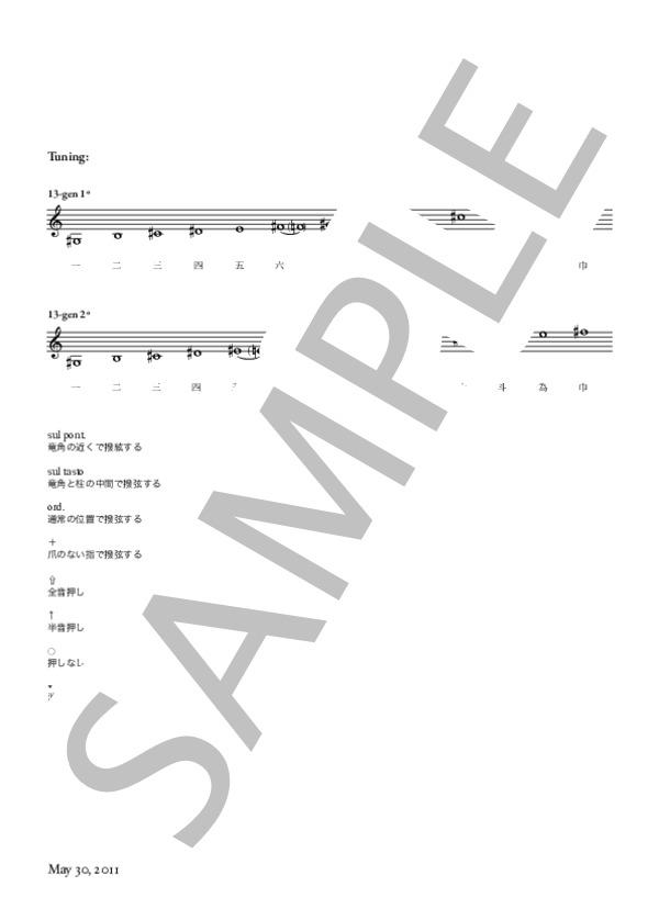 Rpp0038 2
