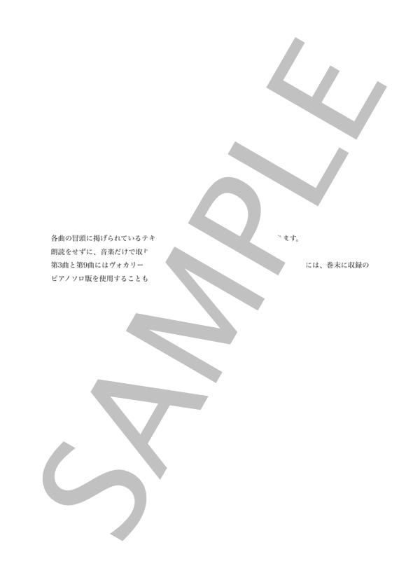 Rpp0040 2