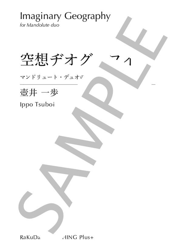 Rpp0043 1