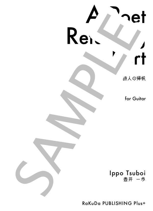 Rpp0044 1