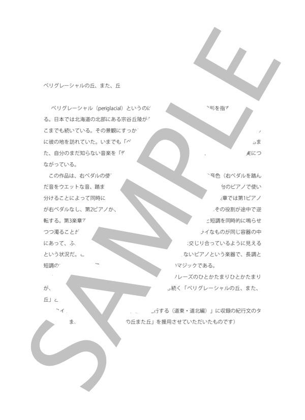 Rpp0055 2